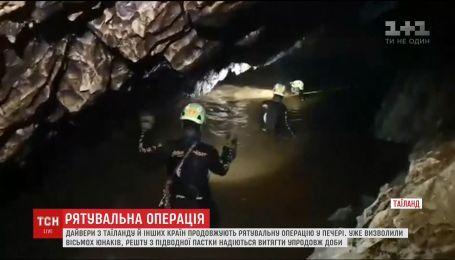 Рятувальна операція у Таїланді: з печери визволили восьму дитину