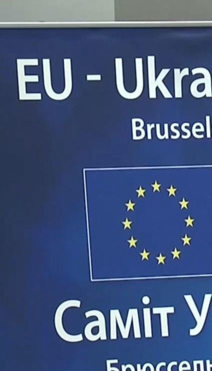 У Брюсселі розпочався 20-й саміт Україна-ЄС