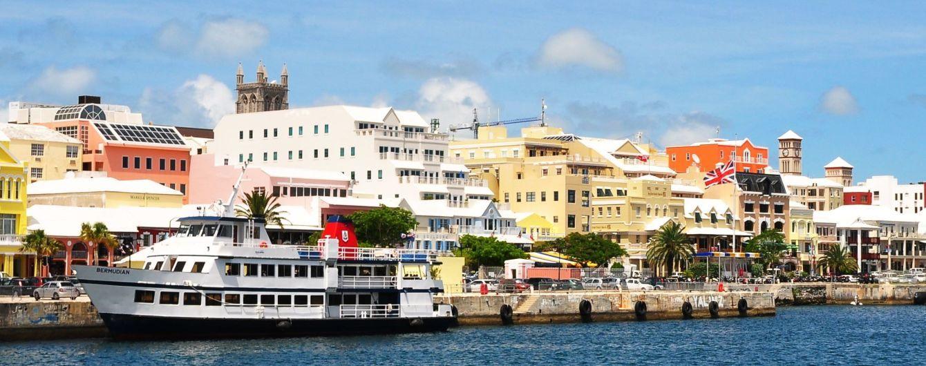 Авторитетное агентство назвало самые дорогие и дешевые города мира для отдыха