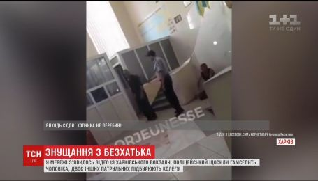 Скандал у Харкові: поліцейським, які знущалися над безхатченком, загрожує звільнення