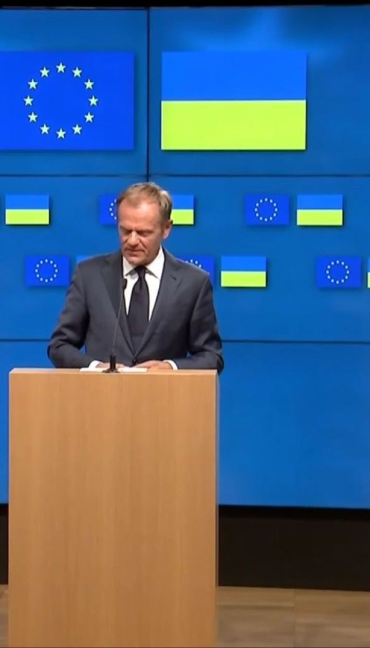 В Брюсселе состоялся саммит Украина-ЕС: подробности
