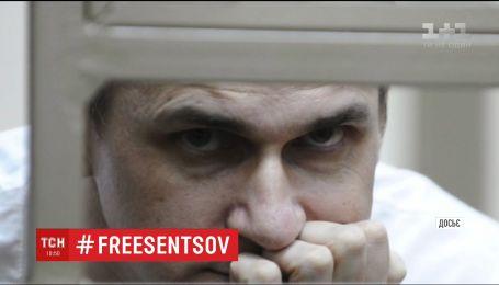 Олег Сенцов голодує 57-й день