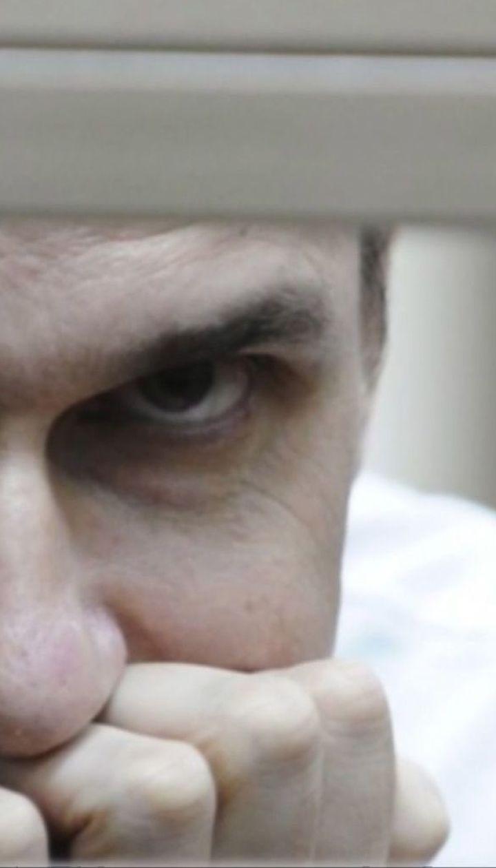 Олег Сенцов голодает 57-й день