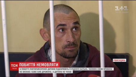 Избиение младенца в Ровно: отец проведет два месяца под стражей