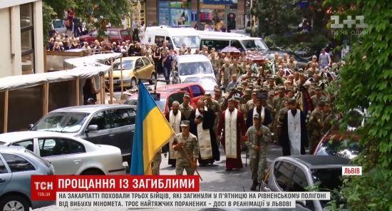 На Закарпатті поховали жертв трагедії на Рівненському полігоні