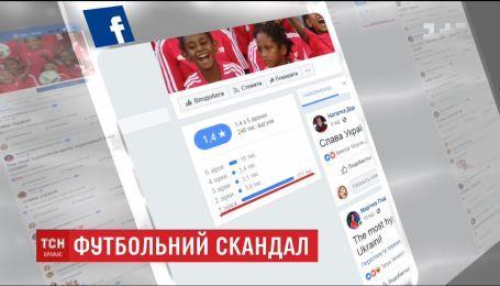 Футбольный скандал: украинцы обвалили рейтинг страницы ФИФА в Facebook