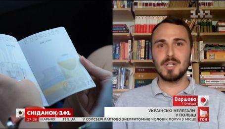 Правозащитник Богдан Приступа о нелегальных работниках в Польше