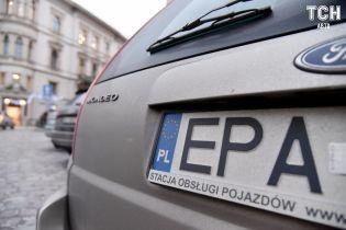 Владельцы еврономеров опоздали с акцией протеста