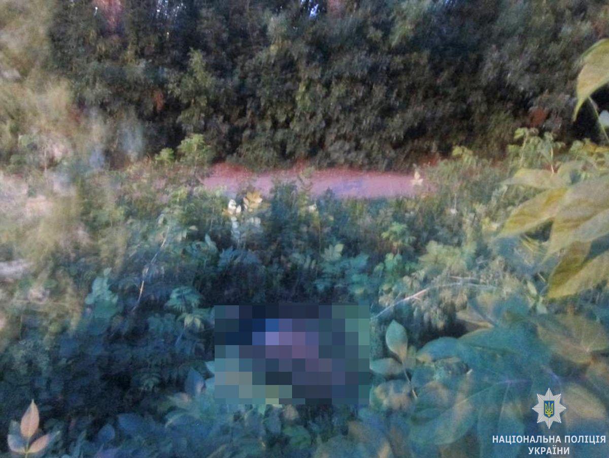 Вбивство в Бердичеві