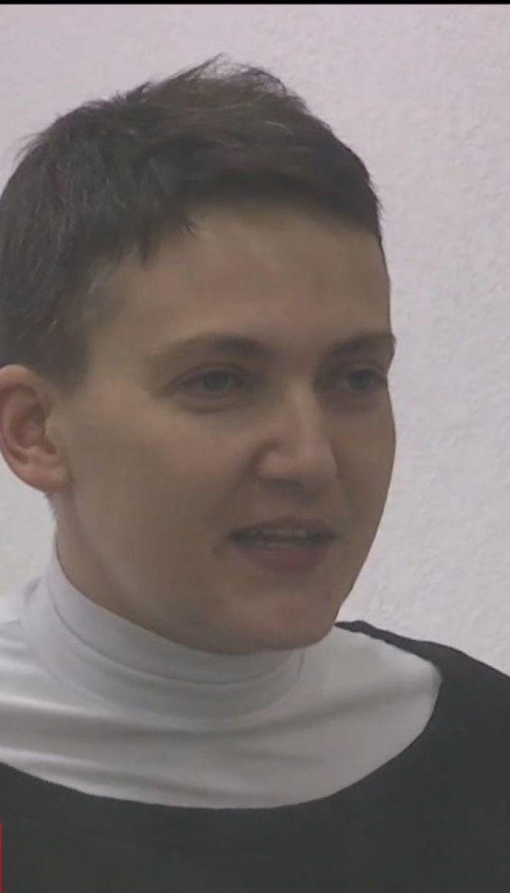Шевченковский суд решит, оставить ли Савченко за решеткой