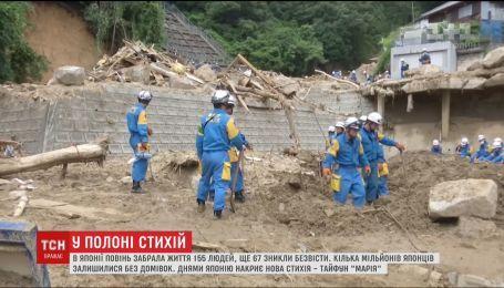 Несколько миллионов японцев остались без жилья в результате сильных наводнений