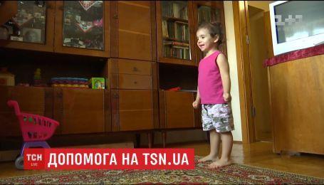 У боротьбі за здоров'я трирічної Соломійки її батькам не вистачає 5 тисяч доларів