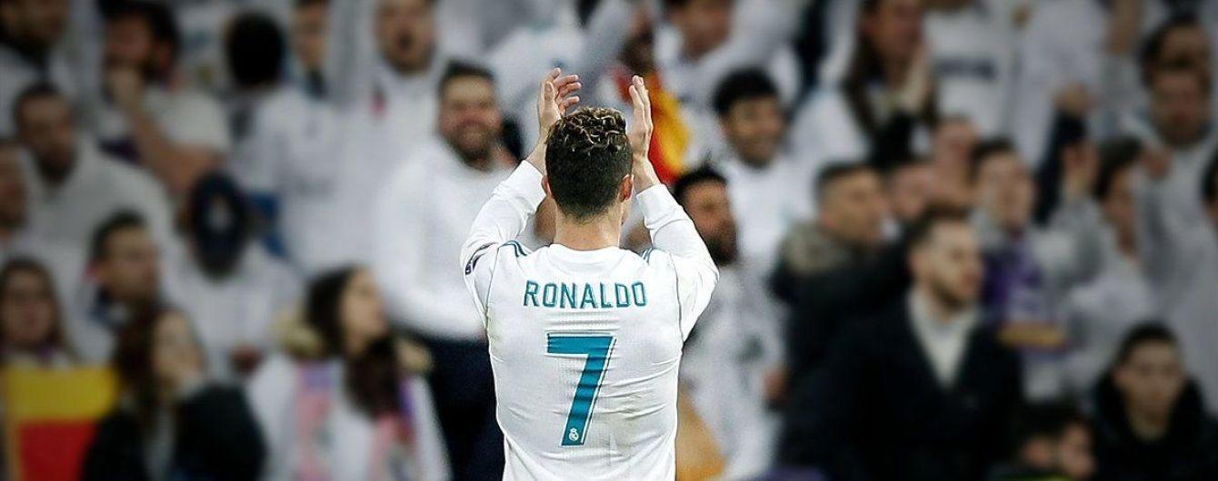 """9 років Роналду в Мадриді. Чого досяг Кріштіану з """"Реалом"""""""