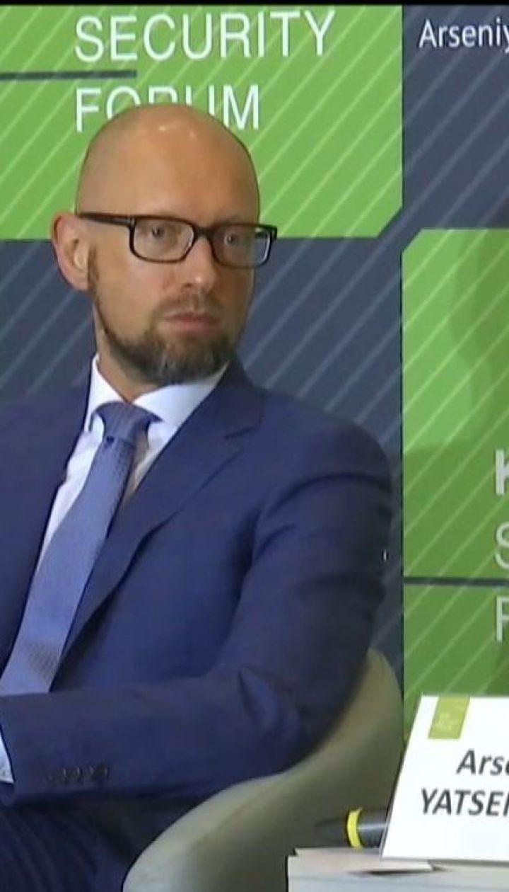 На Київському безпековому форумі обговорили, чим загрожує Україні зустріч Трампа та Путіна