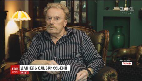 В поддержку политзаключенного Олега Сенцова выступили польские деятели искусства