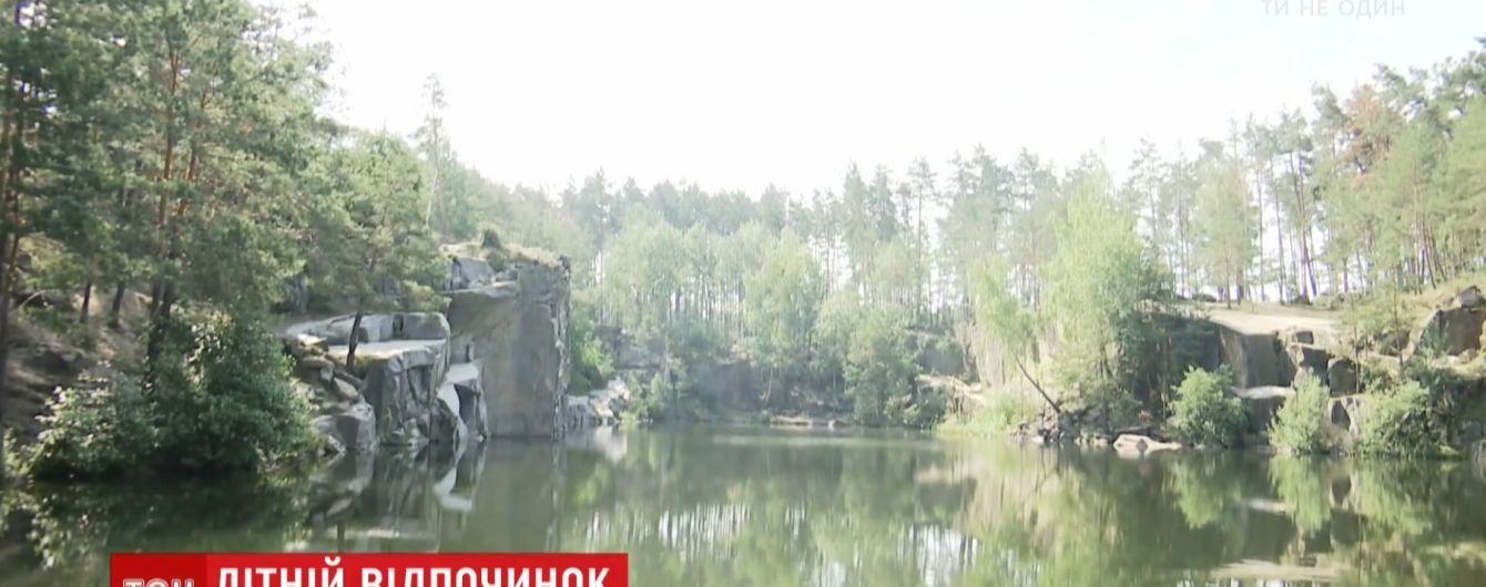 Альтернатива морю: где в Украине можно провести выходные и восхититься красотой природы