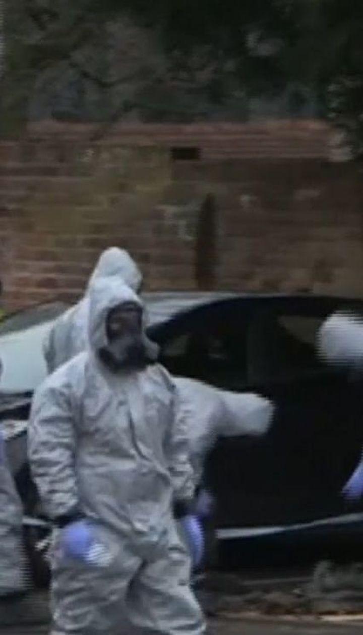 """В Великобритании эксперты ищут зараженную емкость с """"Новичком"""" уже в третьем городе"""