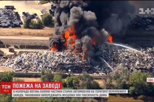 Сотни старых автомобилей сгорели на перерабатывающем заводе в Колорадо