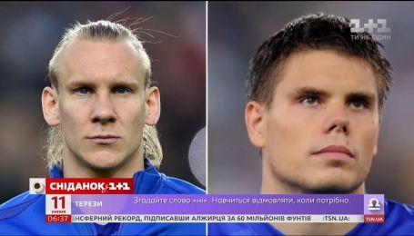 Украинцы устроили флешмоб на странице ФИФА в поддержку Вукоевича и Виды