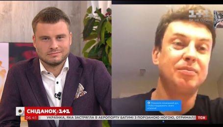 Ігор Циганик прокоментував скандал навколо хорватських футболістів