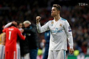 """""""Реал"""" посвятил Роналду трогательный видеоролик по случаю его трансфера в """"Ювентус"""""""