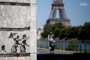 """У Парижі туристам варто остерігатись """"готельних пацюків"""" та вуличних шахраїв"""