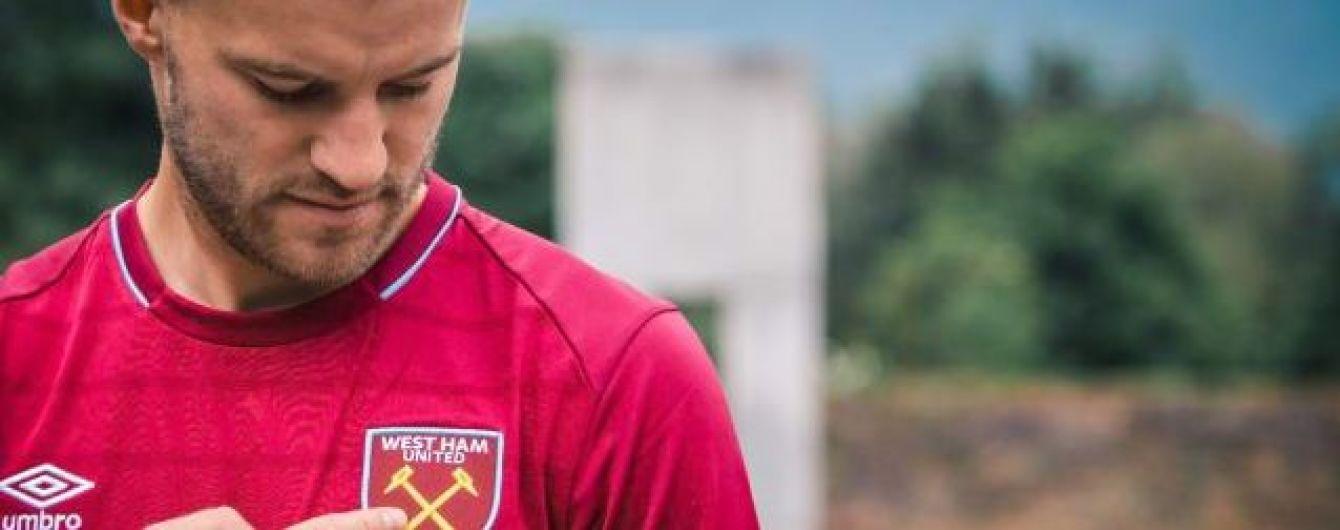 Ярмоленко: счастлив поиграть в Премьер-лиге