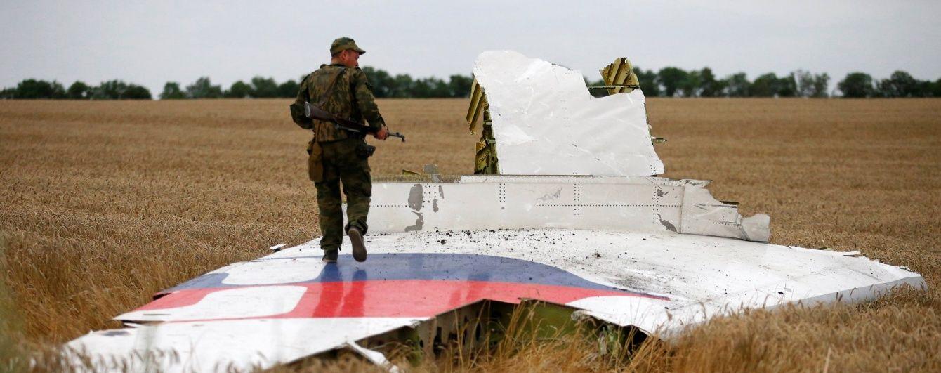 У Нідерландах заявили про спробу Росії вплинути на громадську думку щодо катастрофи МН17