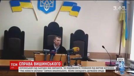 """Херсонський суд вирішить, чи продовжити тримання під вартою керівника """"РИА Новости-Украина"""""""