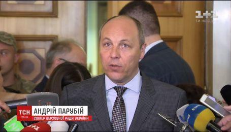 Парубий заявил об отсутствии ограничений для работы журналистов в ВР