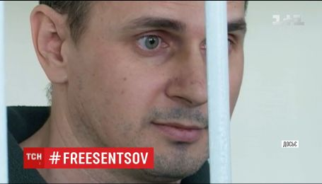 Сенцов продолжает голодать 59-й день