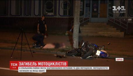 Двое погибших и разбитые мотоциклы: что известно о ДТП в Харькове