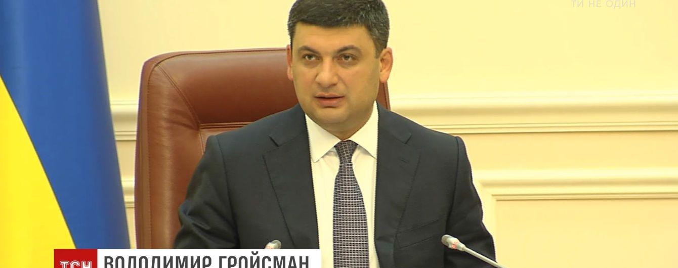 Ни у кого из украинских министров нет мандата на переговоры с РФ – Гройсман