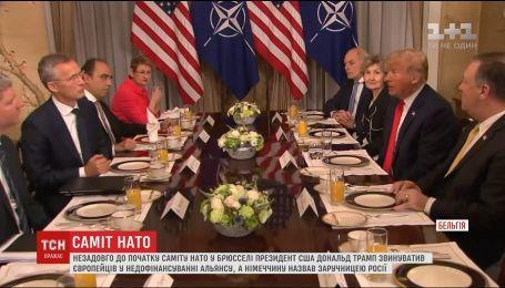 Українське питання і побоювання Європи: у Брюсселі розпочався саміт НАТО