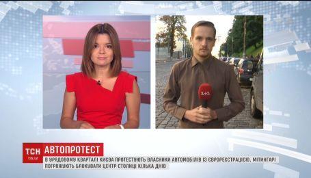 Попри обіцянки мітингарів повернутися, вулиця Грушевського у Києві залишається проїзною