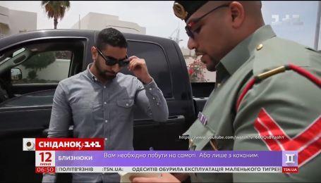 В Абу-Дабі штрафуватимуть водіїв, які люблять витріщатися на ДТП