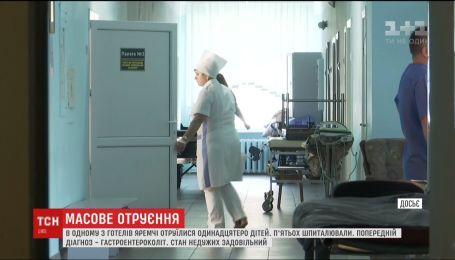 В одном из отелей Яремче отравились 11 детей