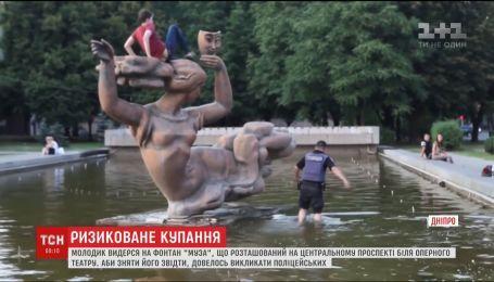 """В Днепре парень забрался на фонтан """"Муза"""" и сел скульптуре  на голову"""