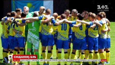 Украинская сборная выиграла Чемпионат мира по футболу среди врачей