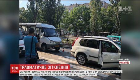 Шестеро осіб постраждали внаслідок зіткнення маршрутки і легковика у Миколаєві