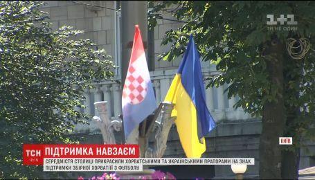 Крещатик украсили хорватскими и украинским флагами