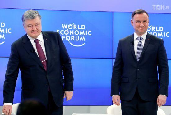 """Протидія """"Північному Потоку-2"""" та закон про Інститут нацпам'яті: про що домовились Порошенко і Дуда"""