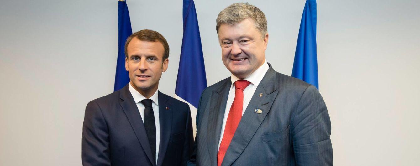 Усиление давления на РФ и украинские политзаключенные: о чем Порошенко говорил с Макроном