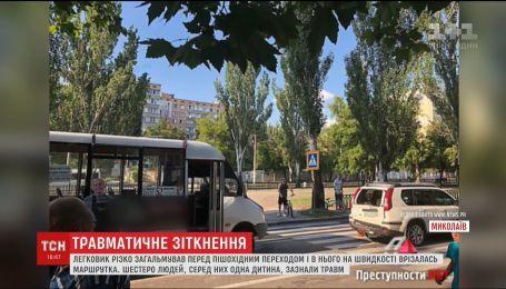 В Николаеве произошло ДТП с маршруткой, шесть человек пострадали