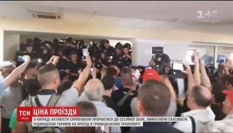 У Київраді сталися сутички через підвищення тарифів на проїзд