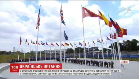 Порошенко зустрівся з генсеком НАТО на саміті у Брюселі