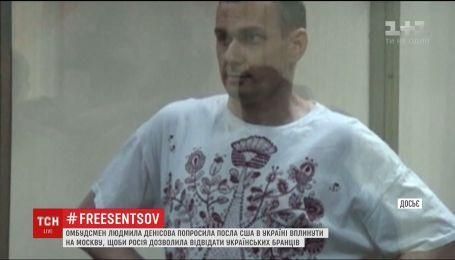 Денісова попросила Йованович тиснути на РФ у питанні відвідування українських політв'язнів