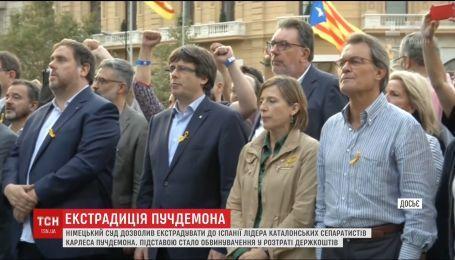 Немецкий суд разрешил выдать Испании Карлеса Пучдемона
