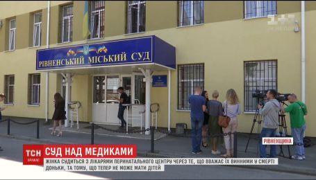 В Ровно женщина судится с врачами перинатального центра из-за смерти нерожденной дочери