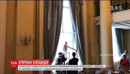 Сотрудница поликлиники угрожала выпрыгнуть из окна Львовского горсовета